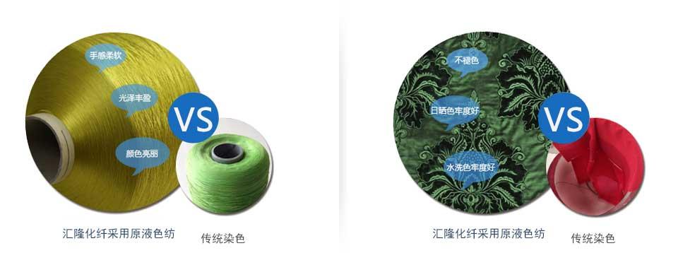 有色国际海立方娱乐 有色涤纶低弹丝 有色单丝
