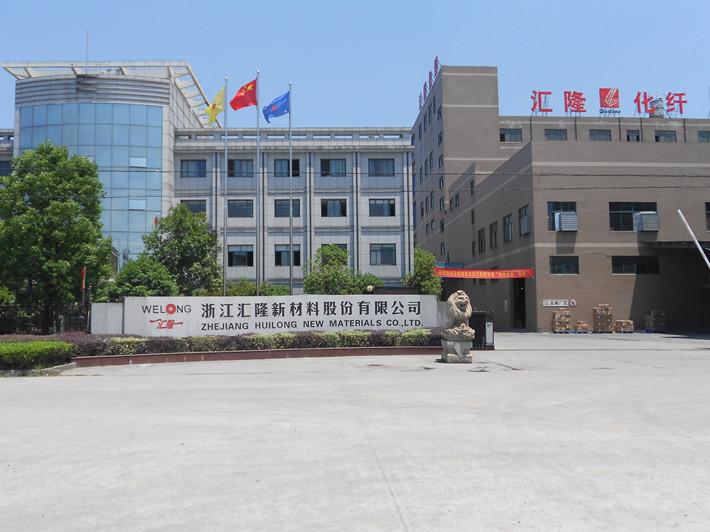 涤纶丝生产厂家