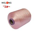 家纺用涤纶dty-150d涤纶低弹丝