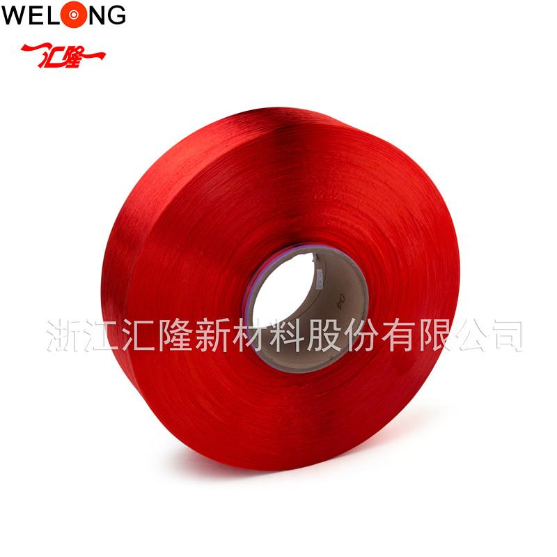300d涤纶丝FDY现货多,颜色多,质量稳定